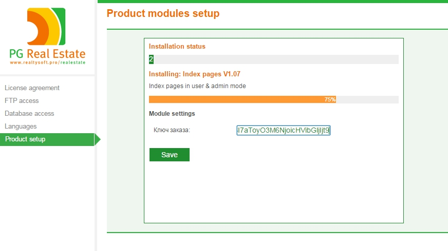 Order_key.jpg