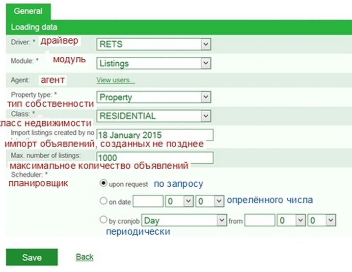 Rus_import_10.jpg