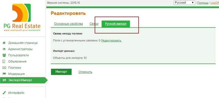 Rus_import_12.jpg