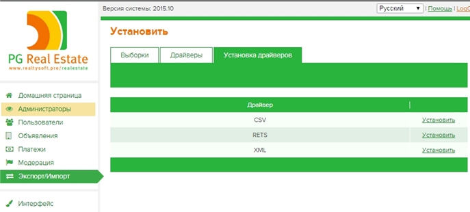 Rus_import_2.jpg