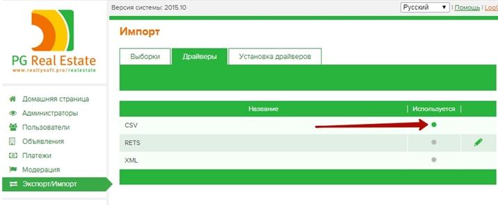 Rus_import_3.jpg