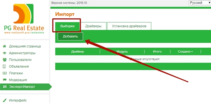Rus_import_4.jpg