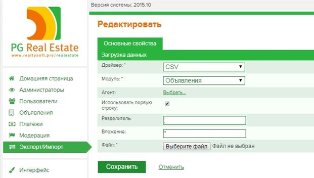 Rus_import_5.jpg