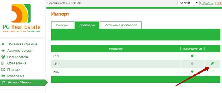 Rus_import_7.jpg