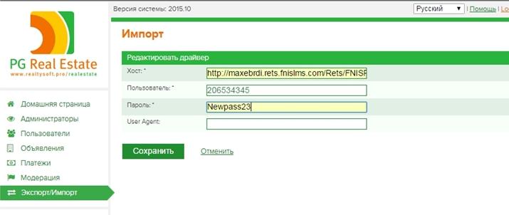 Rus_import_8.jpg