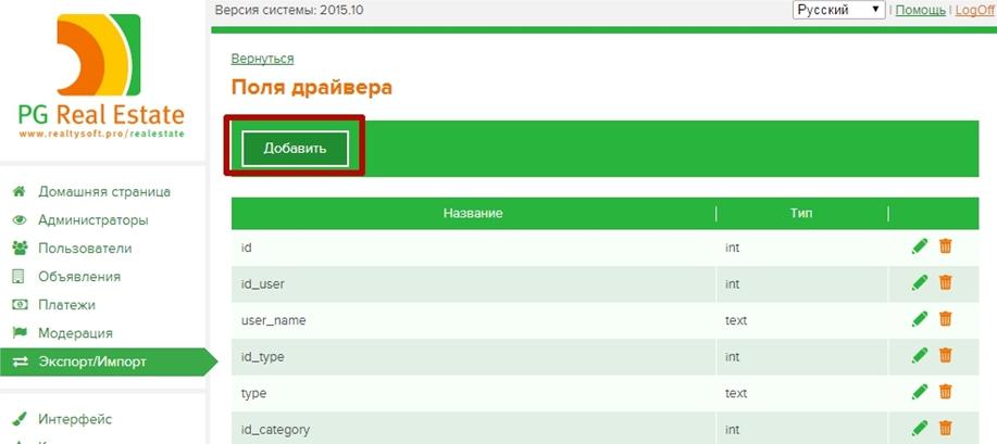 Rus_export_9.jpg