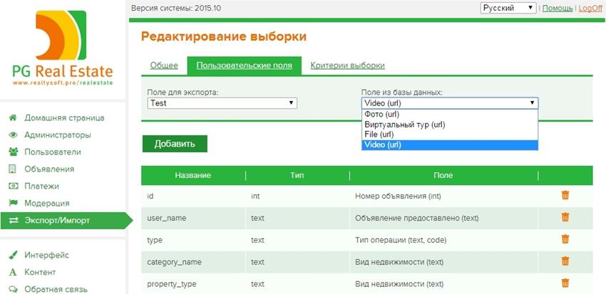 Rus_export_10.jpg