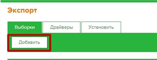 Rus_export_2.jpg