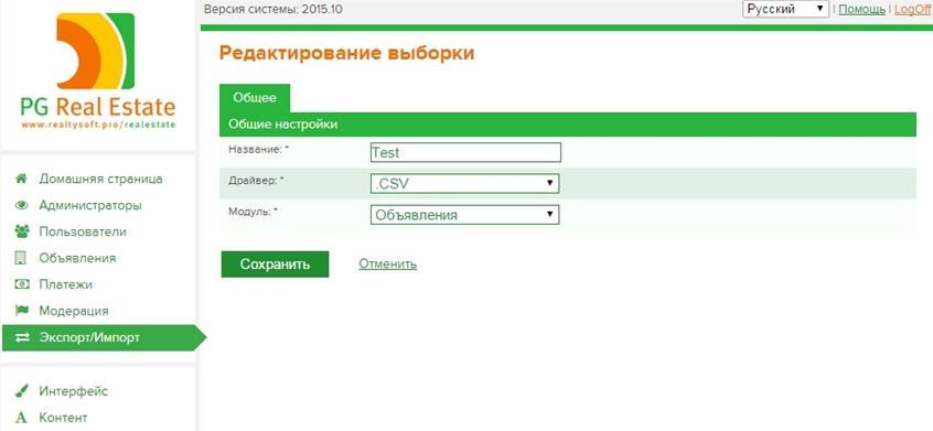 Rus_export_3.jpg