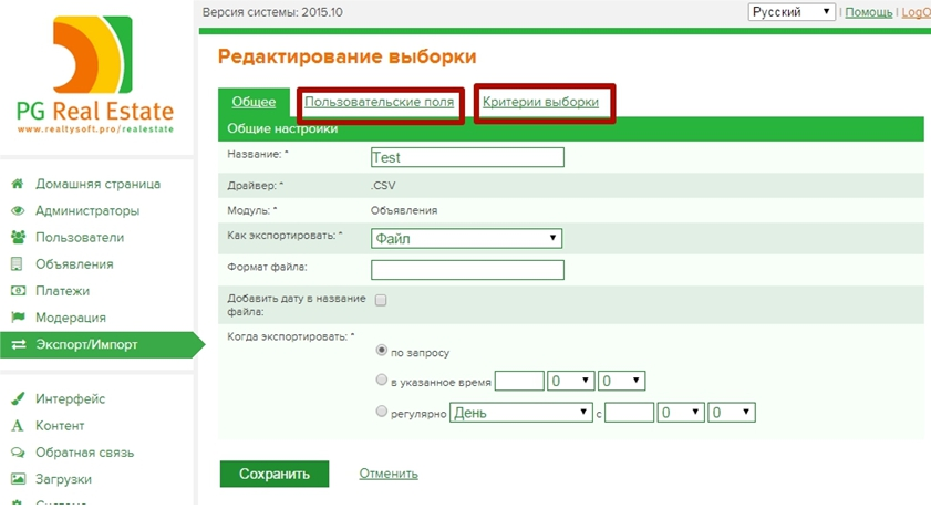Rus_export_4.jpg