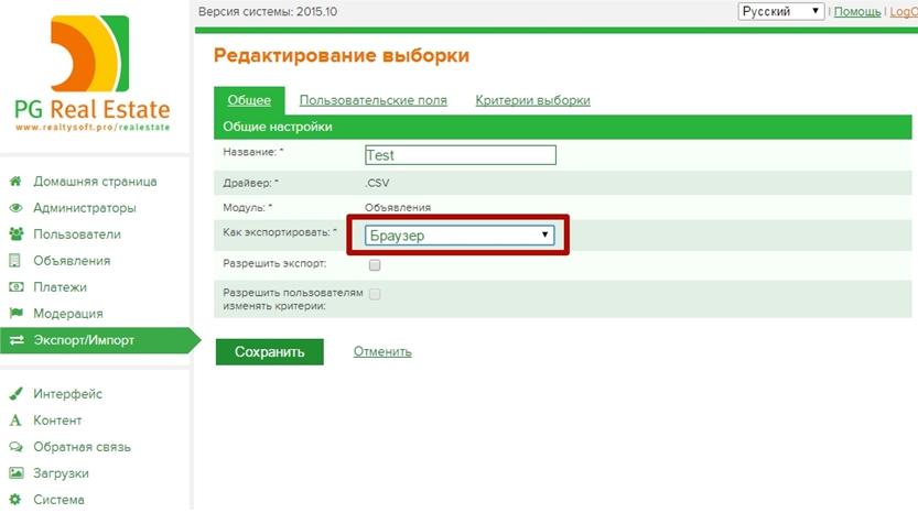 Rus_export_5.jpg