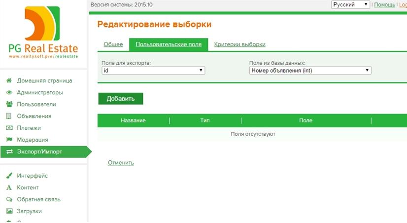 Rus_export_6.jpg