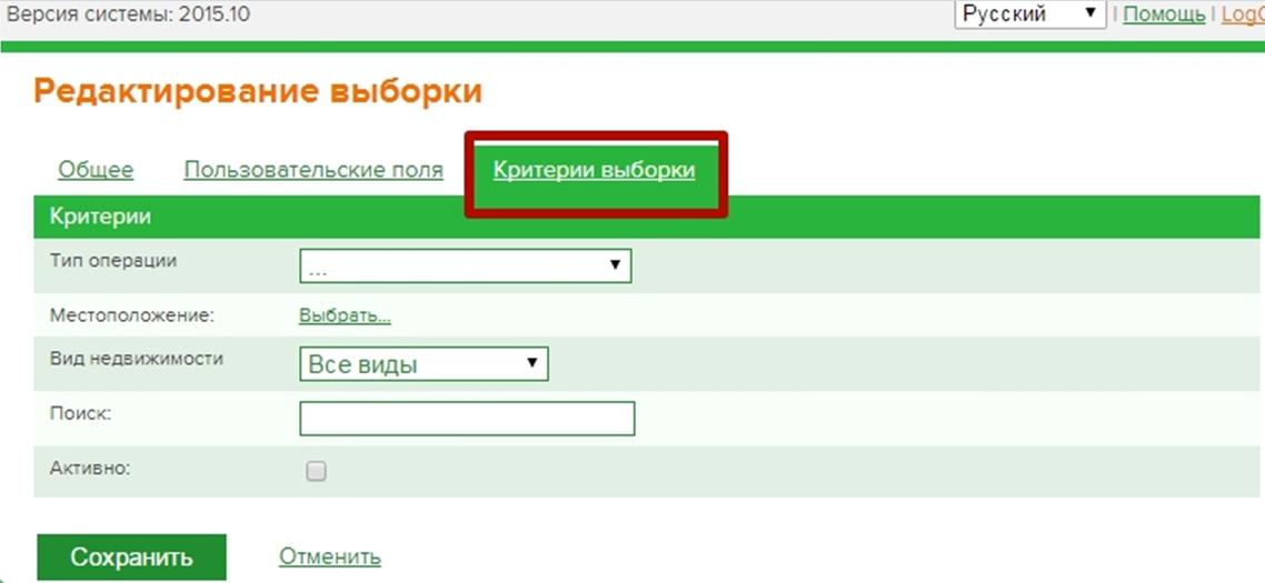 Rus_export_7.jpg