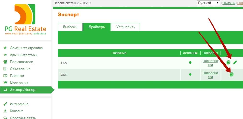 Rus_export_8.jpg